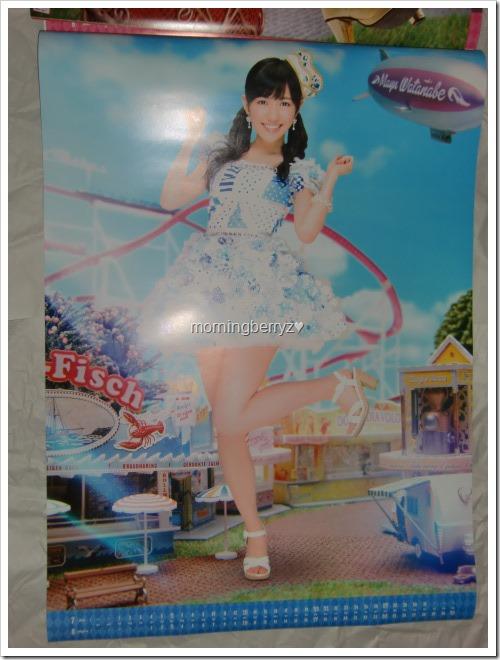 Watanabe Mayu 2014 Wall Calendar (5)