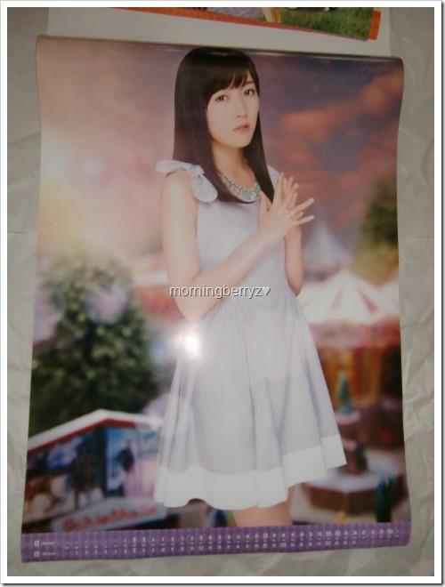 Watanabe Mayu 2014 Wall Calendar (7)