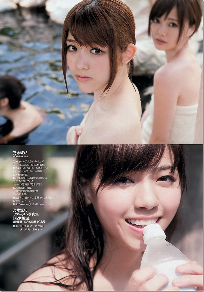 Weekly Playboy no.44 November 4th, 2013 (13)