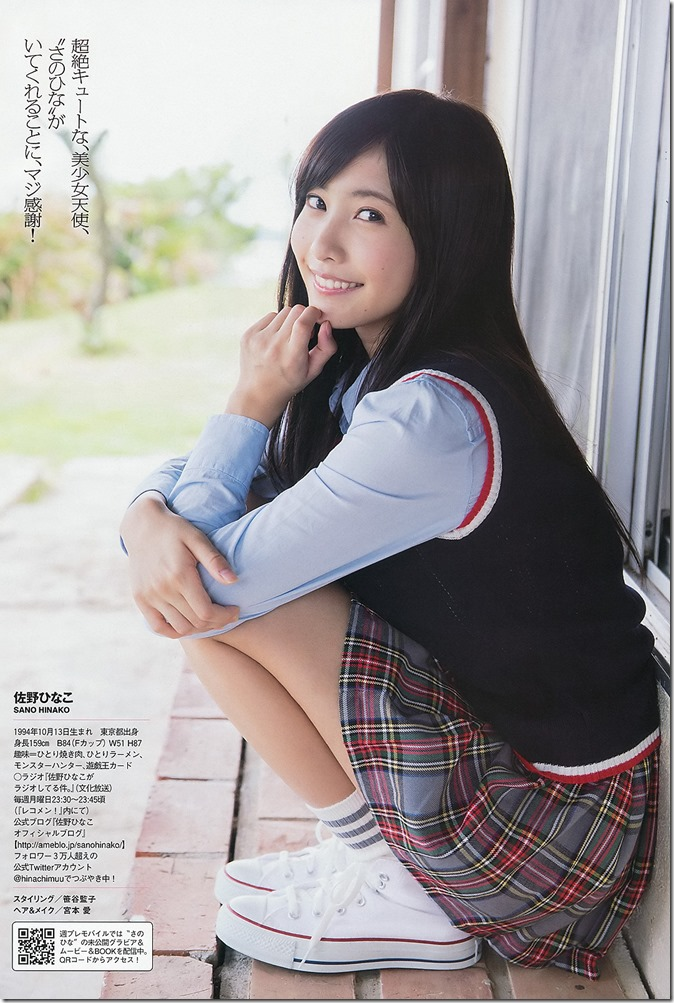 Weekly Playboy no.44 November 4th, 2013 (19)