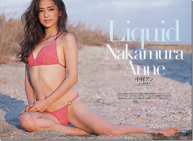 Weekly Playboy no.44 November 4th, 2013 (21)