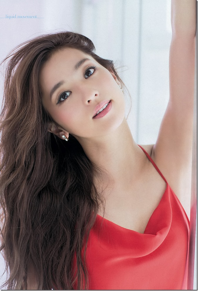 Weekly Playboy no.44 November 4th, 2013 (22)