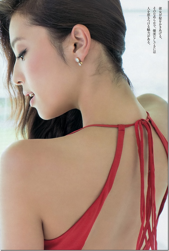 Weekly Playboy no.44 November 4th, 2013 (23)