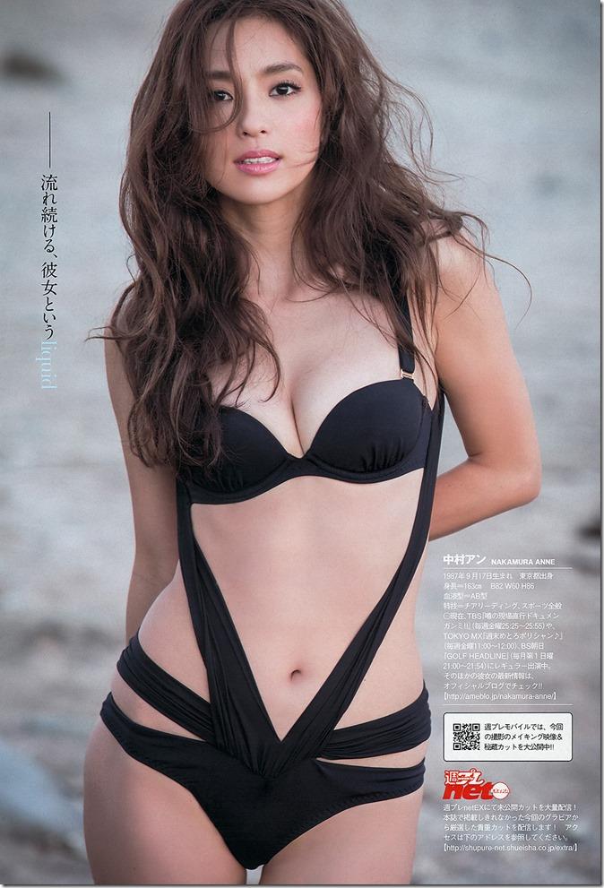 Weekly Playboy no.44 November 4th, 2013 (33)