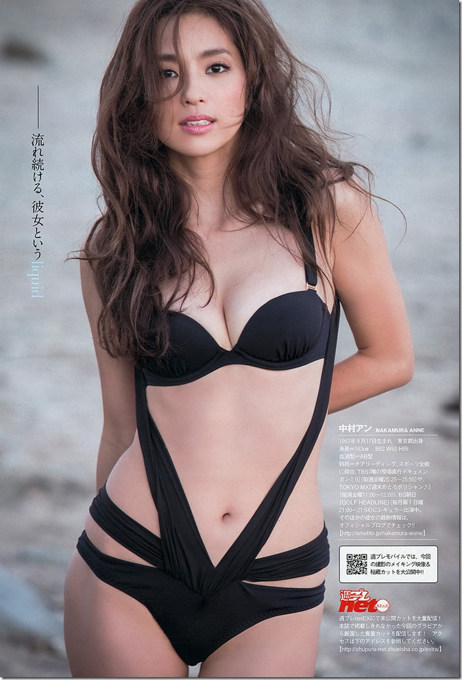 Weekly Playboy no.44 November 4th, 2013 (33)