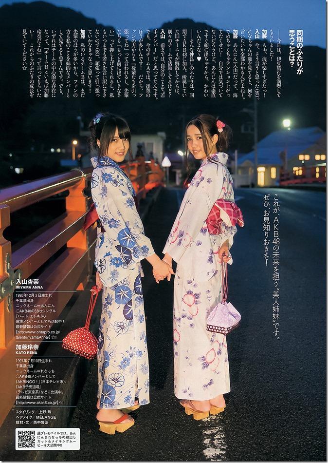 Weekly Playboy no.44 November 4th, 2013 (39)