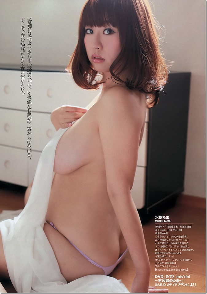 Weekly Playboy no.44 November 4th, 2013 (42)