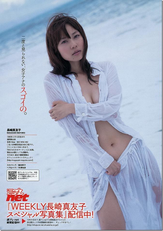 Weekly Playboy no.44 November 4th, 2013 (45)