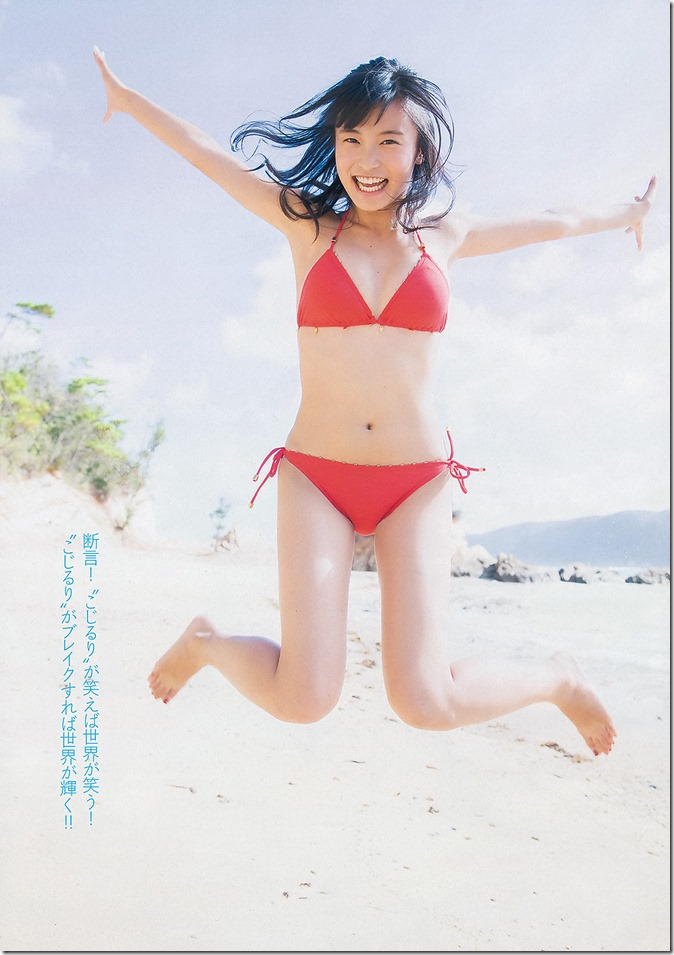 Weekly Playboy no.44 November 4th, 2013 (4)