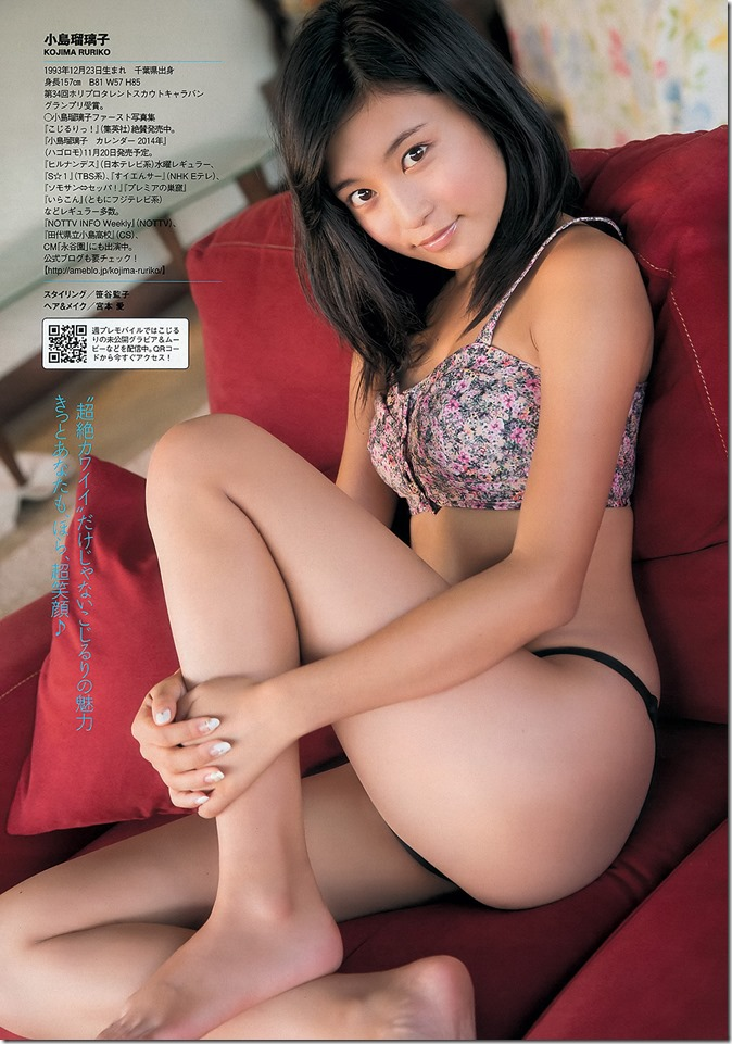 Weekly Playboy no.44 November 4th, 2013 (8)