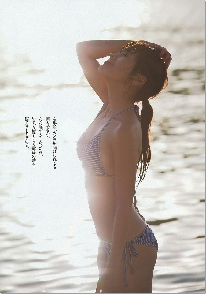 Weekly Playboy no.47 November 25th, 2013 (10)