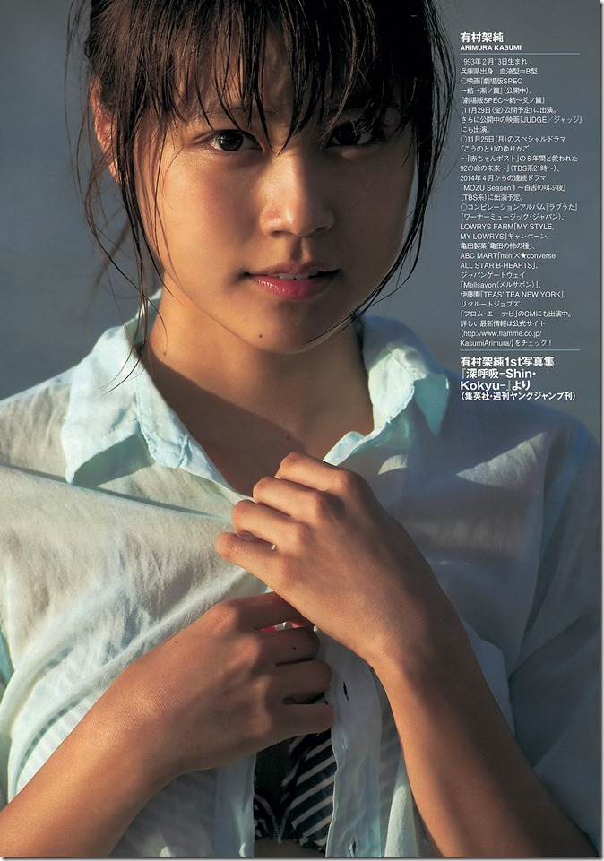 Weekly Playboy no.47 November 25th, 2013 (11)