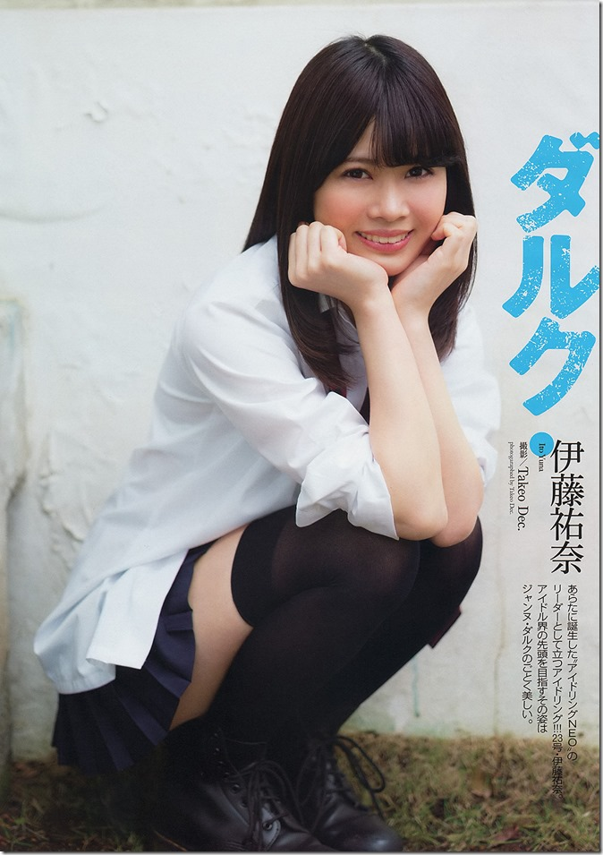 Weekly Playboy no.47 November 25th, 2013 (18)