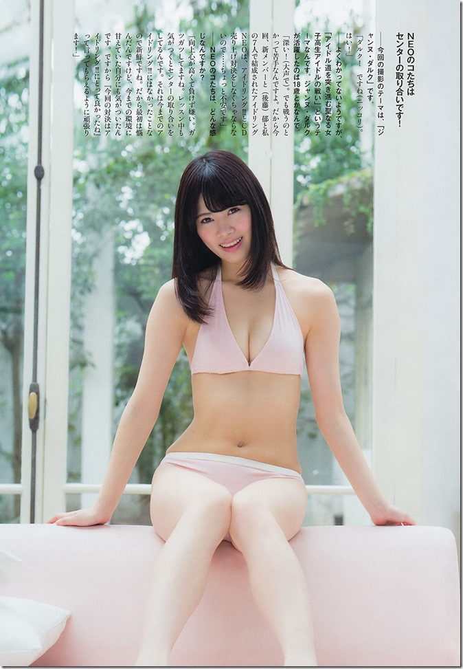 Weekly Playboy no.47 November 25th, 2013 (20)