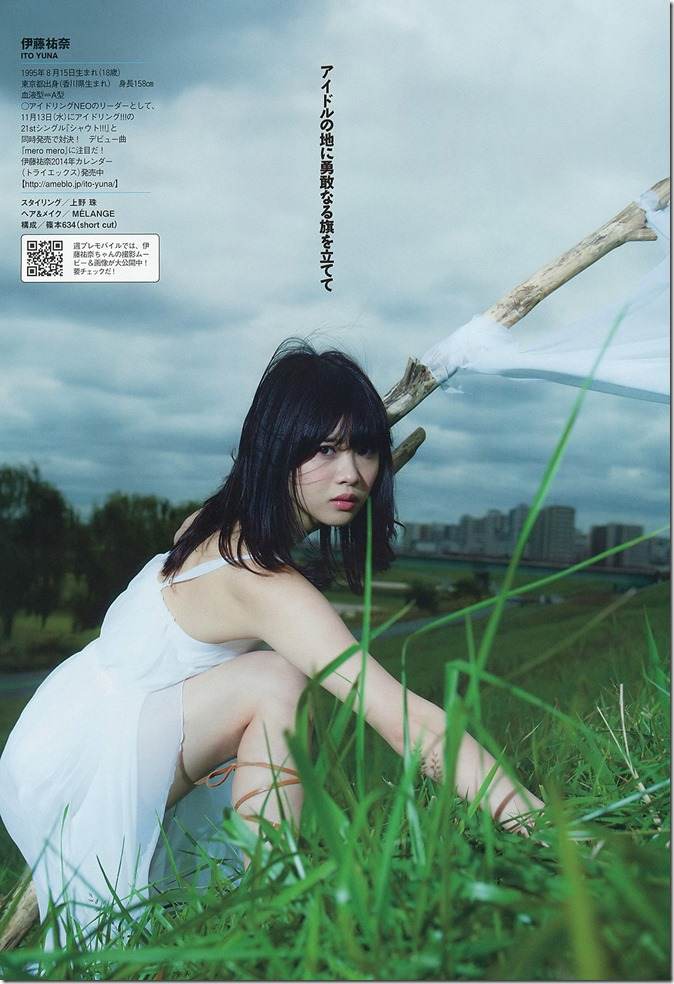 Weekly Playboy no.47 November 25th, 2013 (21)