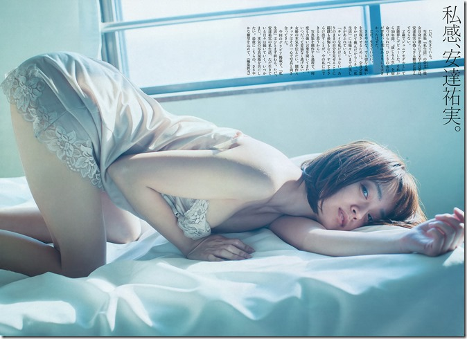 Weekly Playboy no.47 November 25th, 2013 (29)