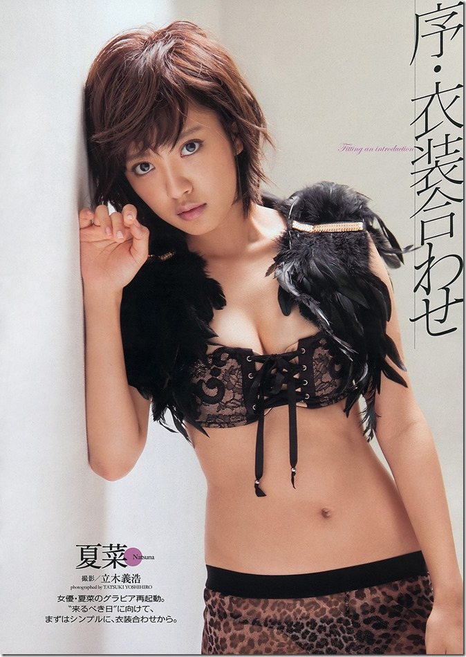 Weekly Playboy no.47 November 25th, 2013 (2)