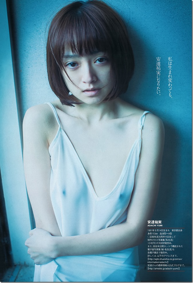 Weekly Playboy no.47 November 25th, 2013 (34)