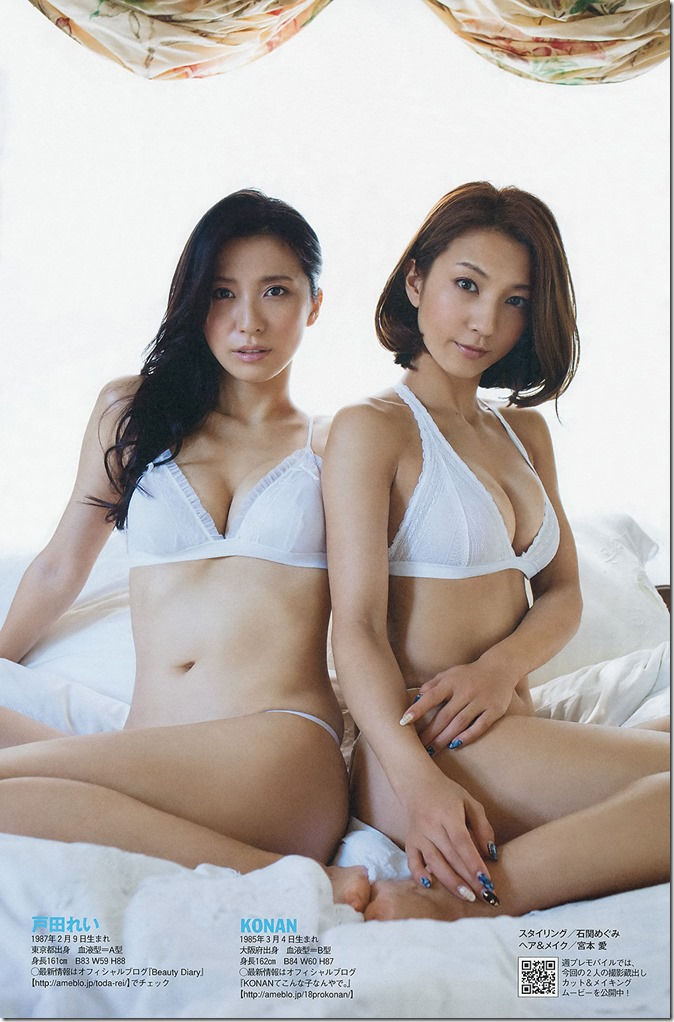 Weekly Playboy no.47 November 25th, 2013 (37)