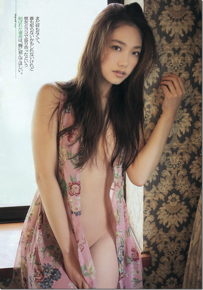 Weekly Playboy no.47 November 25th, 2013 (39)