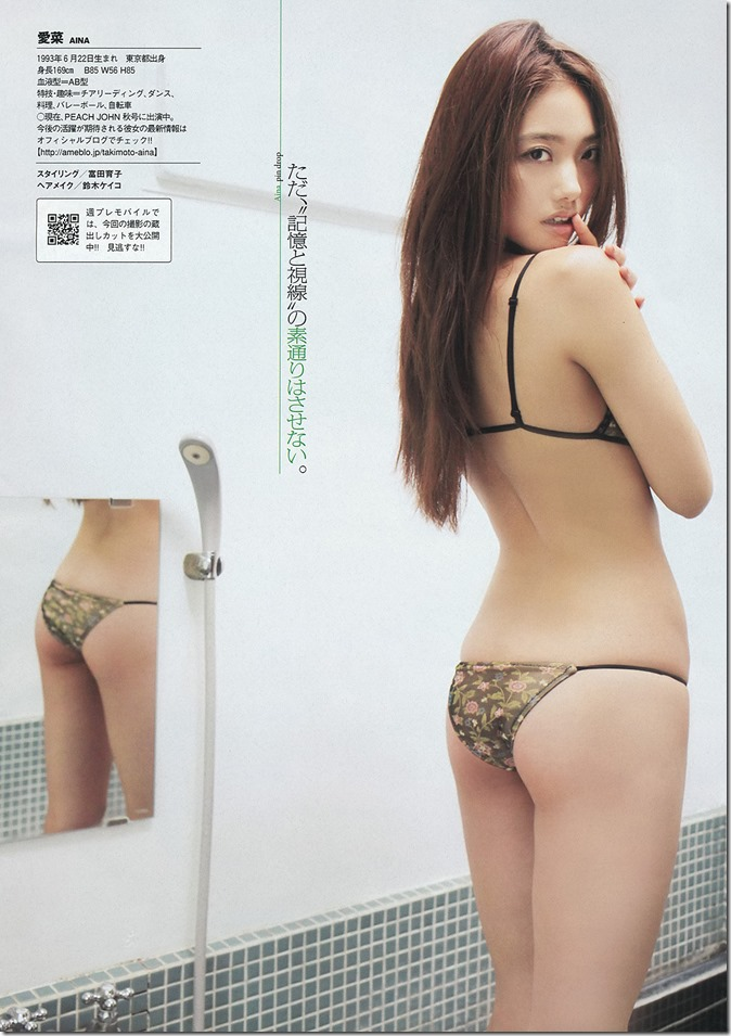 Weekly Playboy no.47 November 25th, 2013 (43)