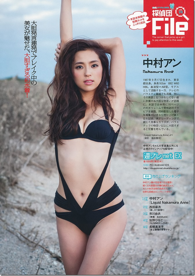 Weekly Playboy no.47 November 25th, 2013 (53)