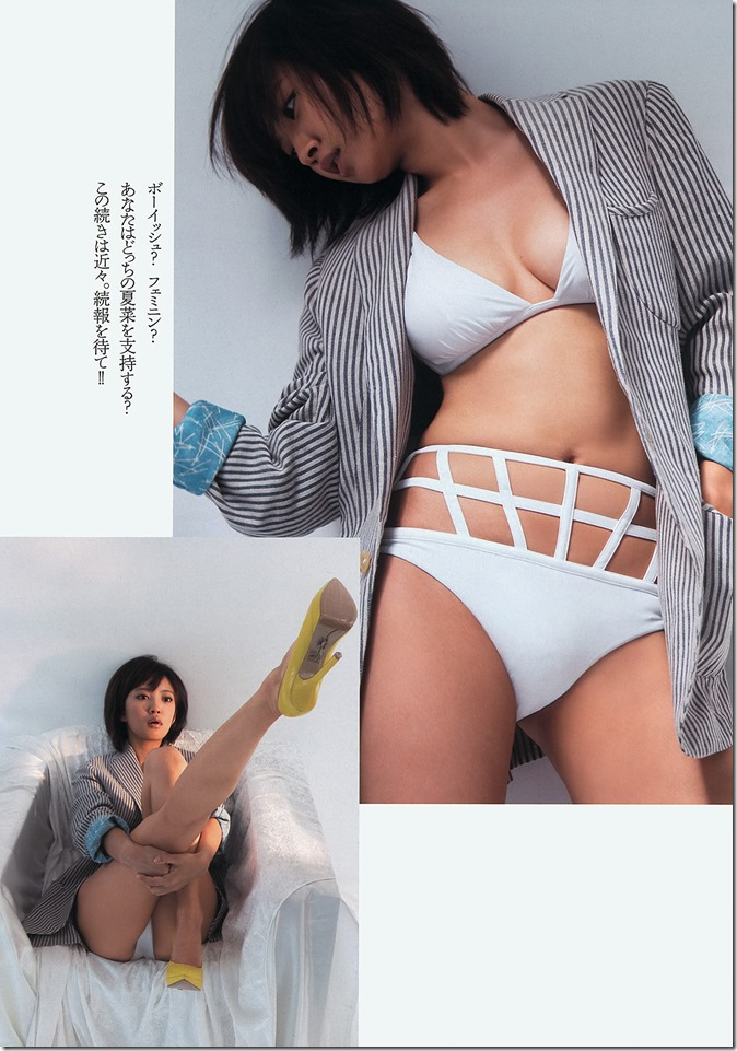 Weekly Playboy no.47 November 25th, 2013 (5)