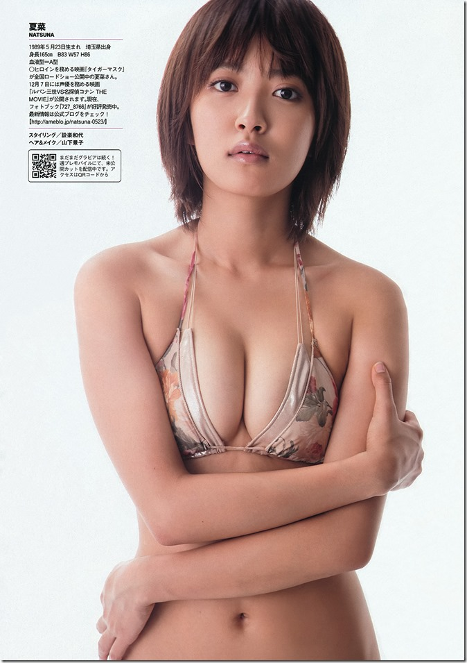 Weekly Playboy no.47 November 25th, 2013 (6)