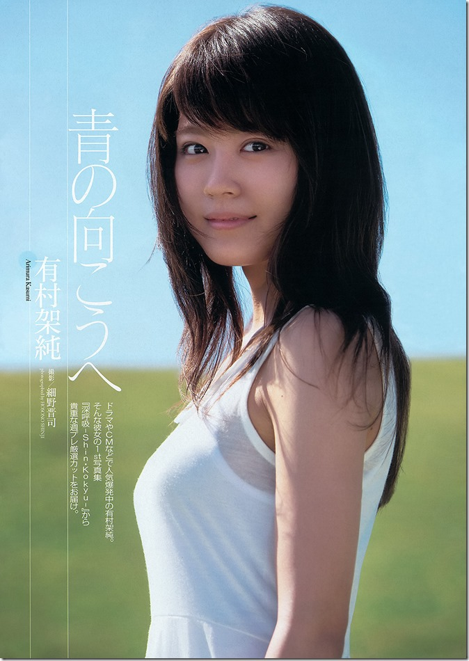 Weekly Playboy no.47 November 25th, 2013 (7)