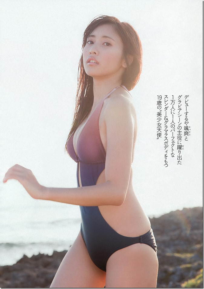 Weekly Playboy no.48 December 2nd, 2013 (14)