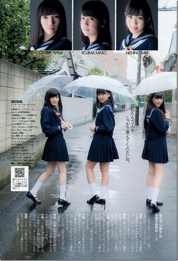 Weekly Playboy no.48 December 2nd, 2013 (24)
