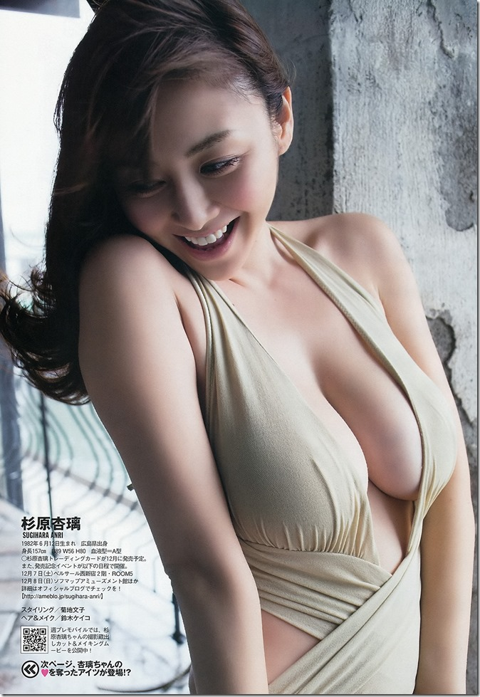 Weekly Playboy no.48 December 2nd, 2013 (27)