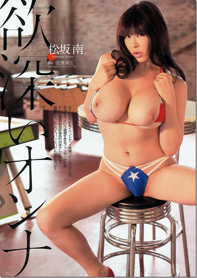 Weekly Playboy no.48 December 2nd, 2013 (36)