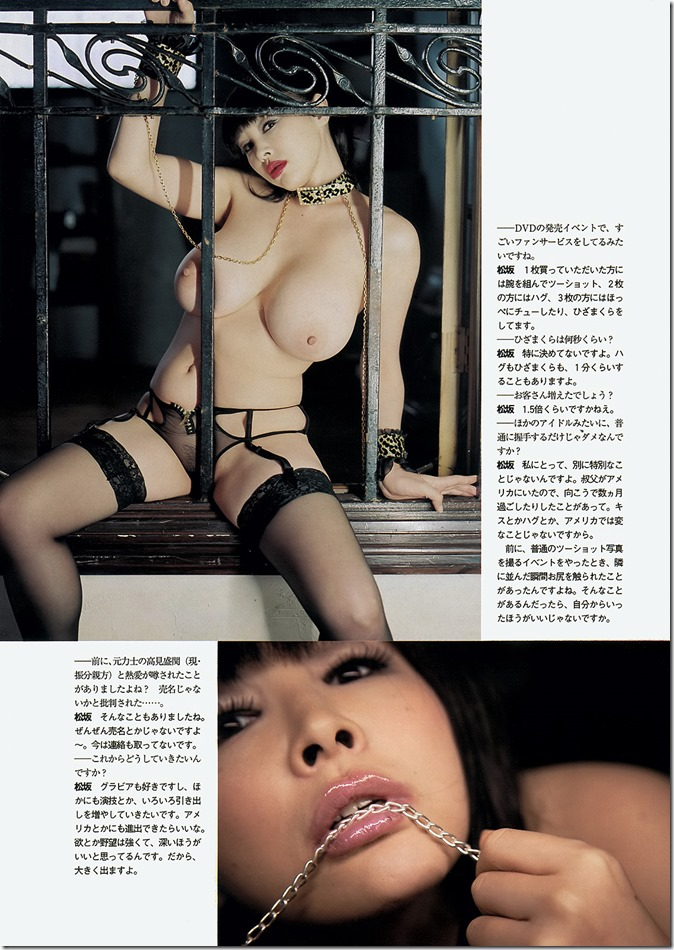 Weekly Playboy no.48 December 2nd, 2013 (37)