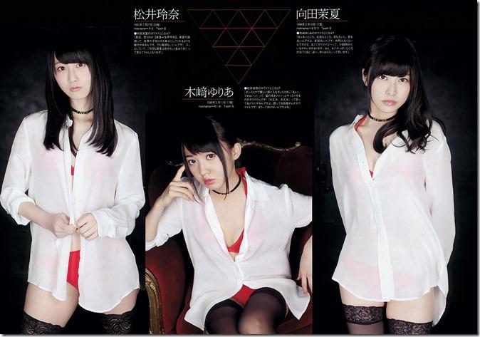 Weekly Playboy no.48 December 2nd, 2013 (3)