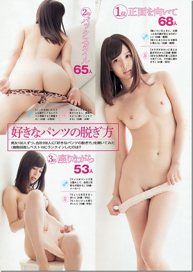 Weekly Playboy no.48 December 2nd, 2013 (41)