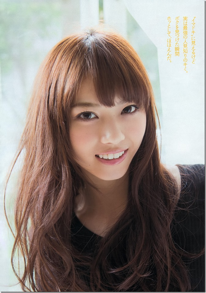 Weekly Playboy no.49 December 9th, 2013 (10)