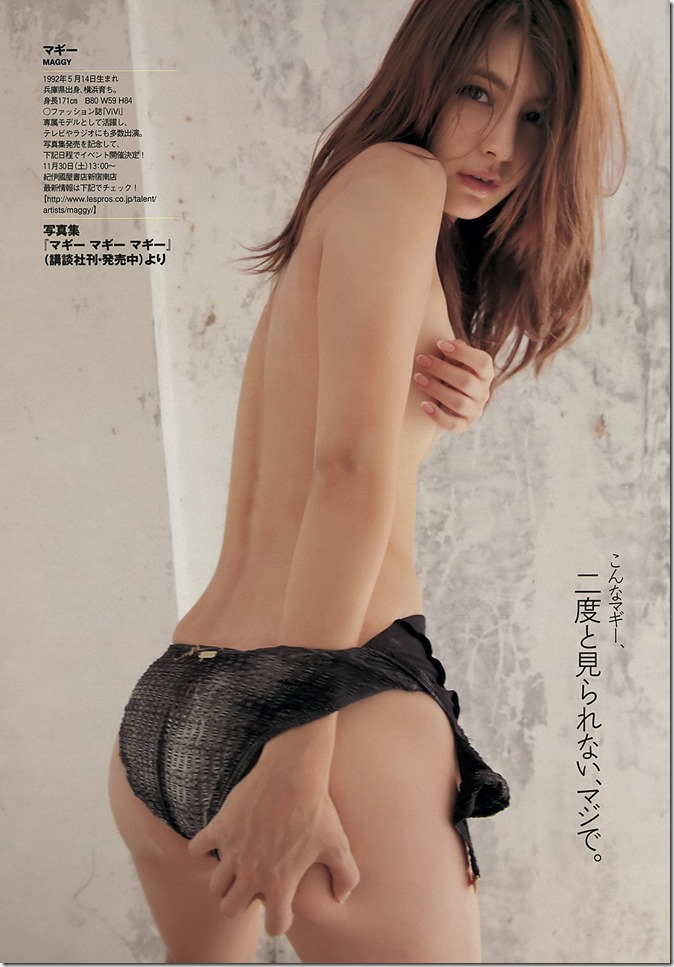 Weekly Playboy no.49 December 9th, 2013 (17)
