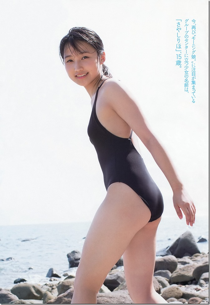 Weekly Playboy no.49 December 9th, 2013 (20)