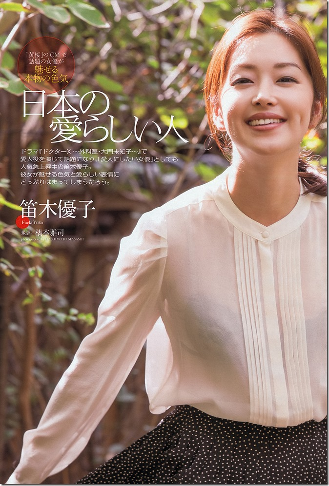 Weekly Playboy no.49 December 9th, 2013 (22)