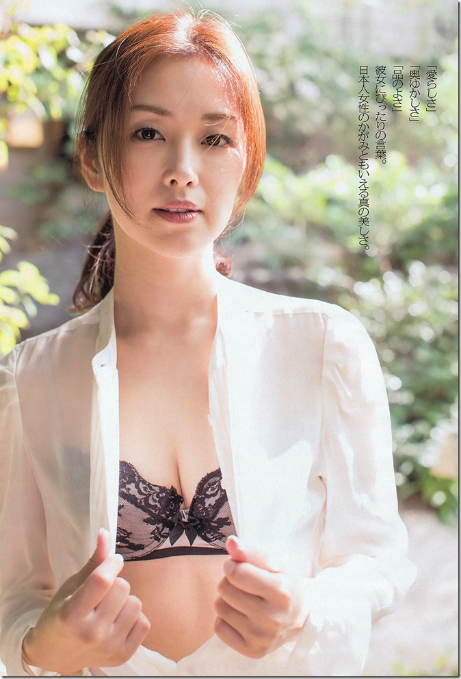 Weekly Playboy no.49 December 9th, 2013 (24)