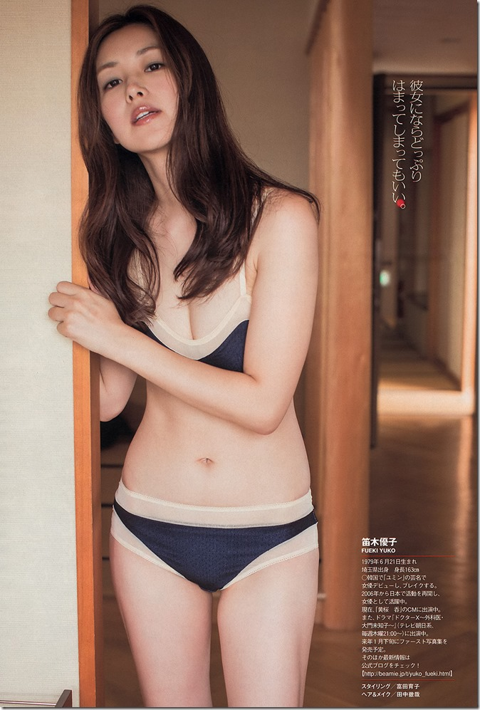 Weekly Playboy no.49 December 9th, 2013 (27)