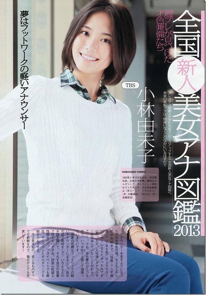 Weekly Playboy no.49 December 9th, 2013 (28)