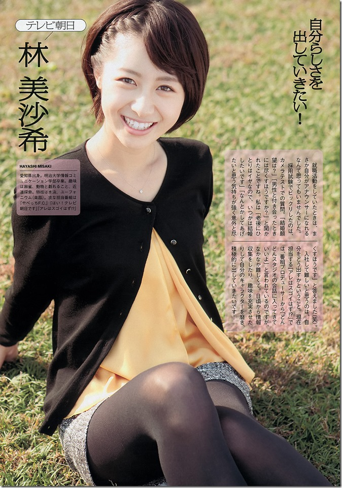 Weekly Playboy no.49 December 9th, 2013 (29)