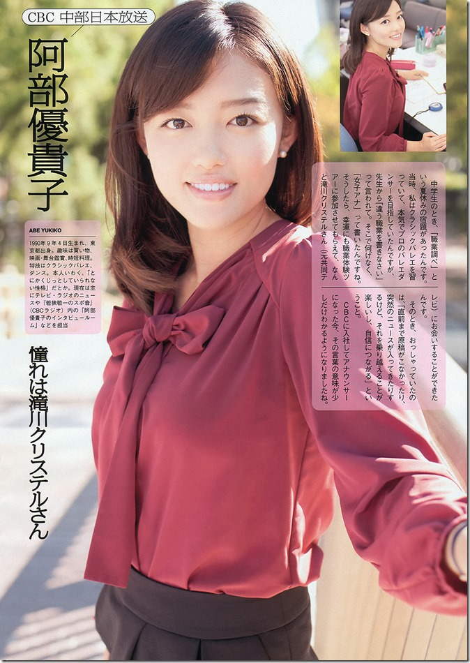 Weekly Playboy no.49 December 9th, 2013 (31)
