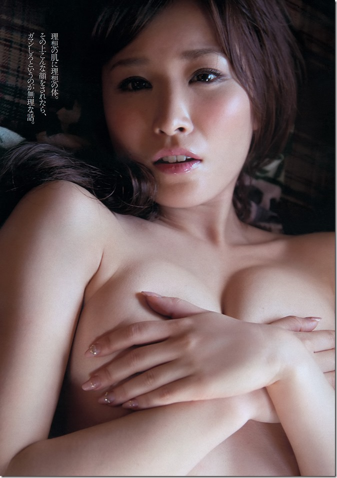 Weekly Playboy no.49 December 9th, 2013 (36)