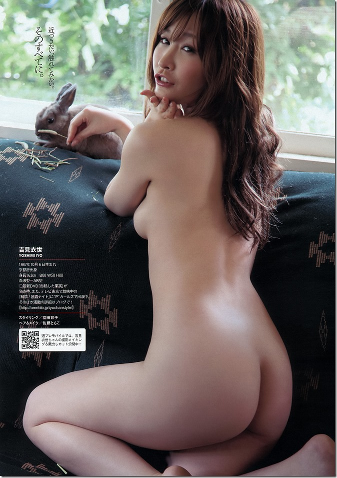 Weekly Playboy no.49 December 9th, 2013 (37)