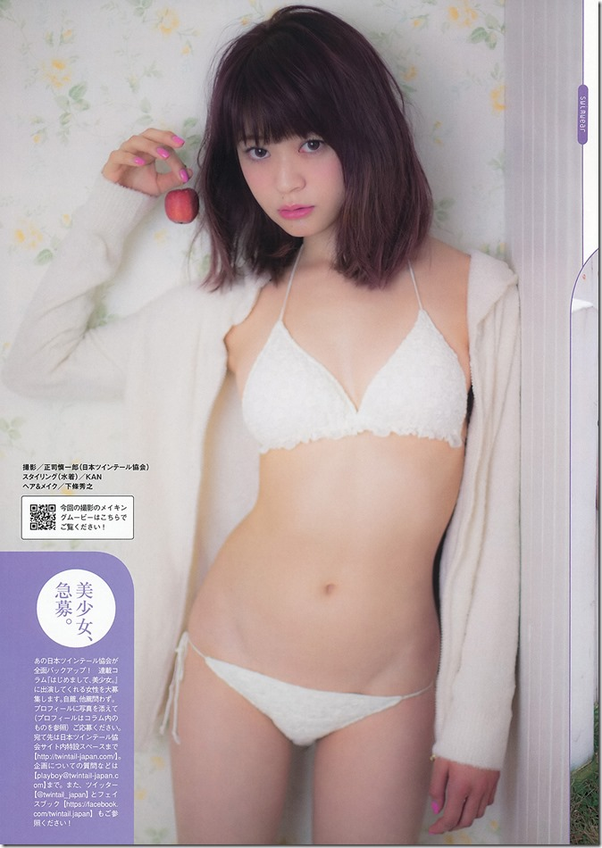 Weekly Playboy no.49 December 9th, 2013 (44)
