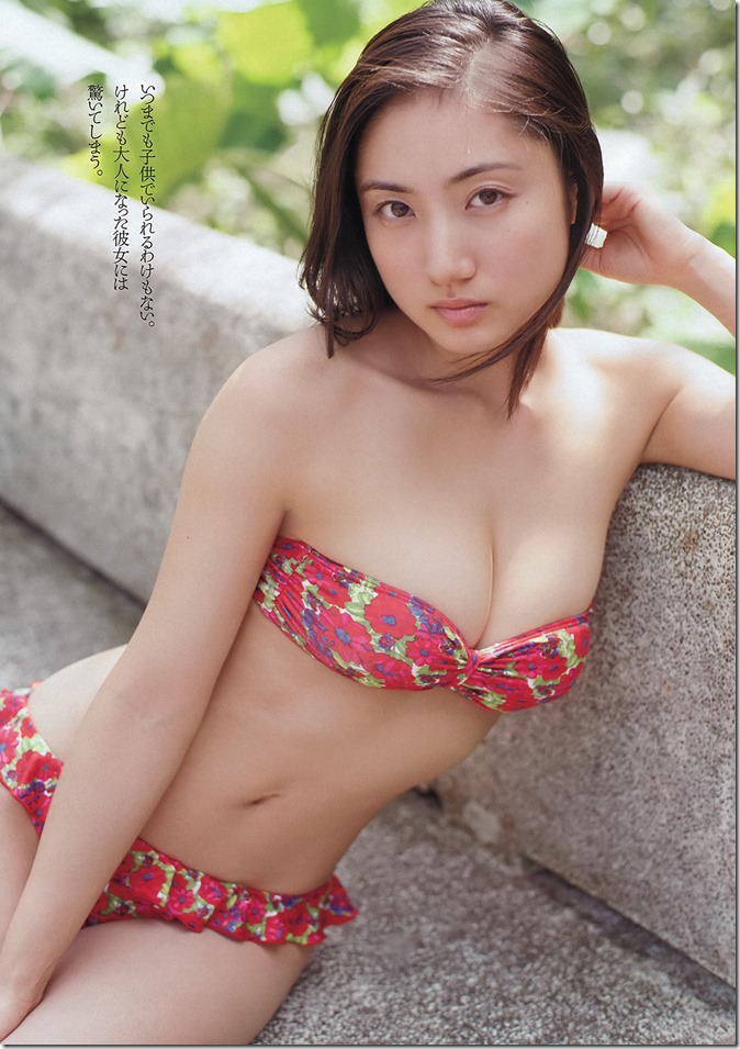 Weekly Playboy no.49 December 9th, 2013 (4)