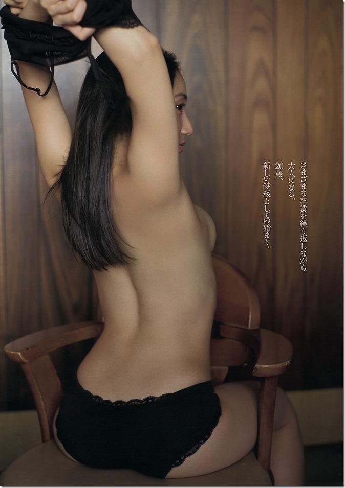Weekly Playboy no.49 December 9th, 2013 (6)